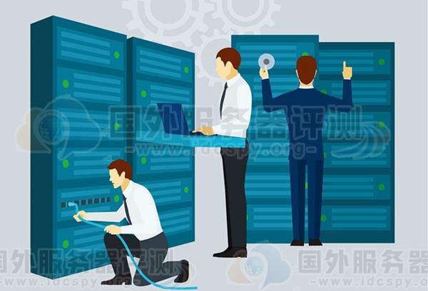 菲律宾服务器好不好 菲律宾服务器租用优势 (https://www.idcspy.org/) 其他服务器 第1张