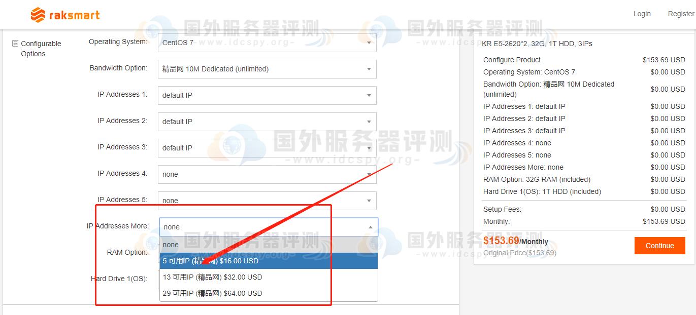 RAKsmart韩国站群服务器租用方案推荐 (https://www.idcspy.org/) 韩国站群服务器 第1张