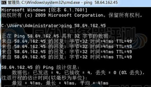 不限流量香港服务器多少钱一个月 不限流量香港服务器推荐 (https://www.idcspy.org/) 香港服务器 第2张