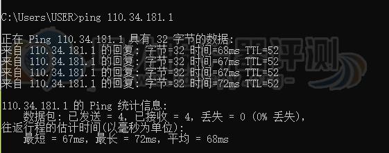 新加坡VPS延迟一般多少 新加坡VPS速度测评 (https://www.idcspy.org/) 新加坡VPS 第3张