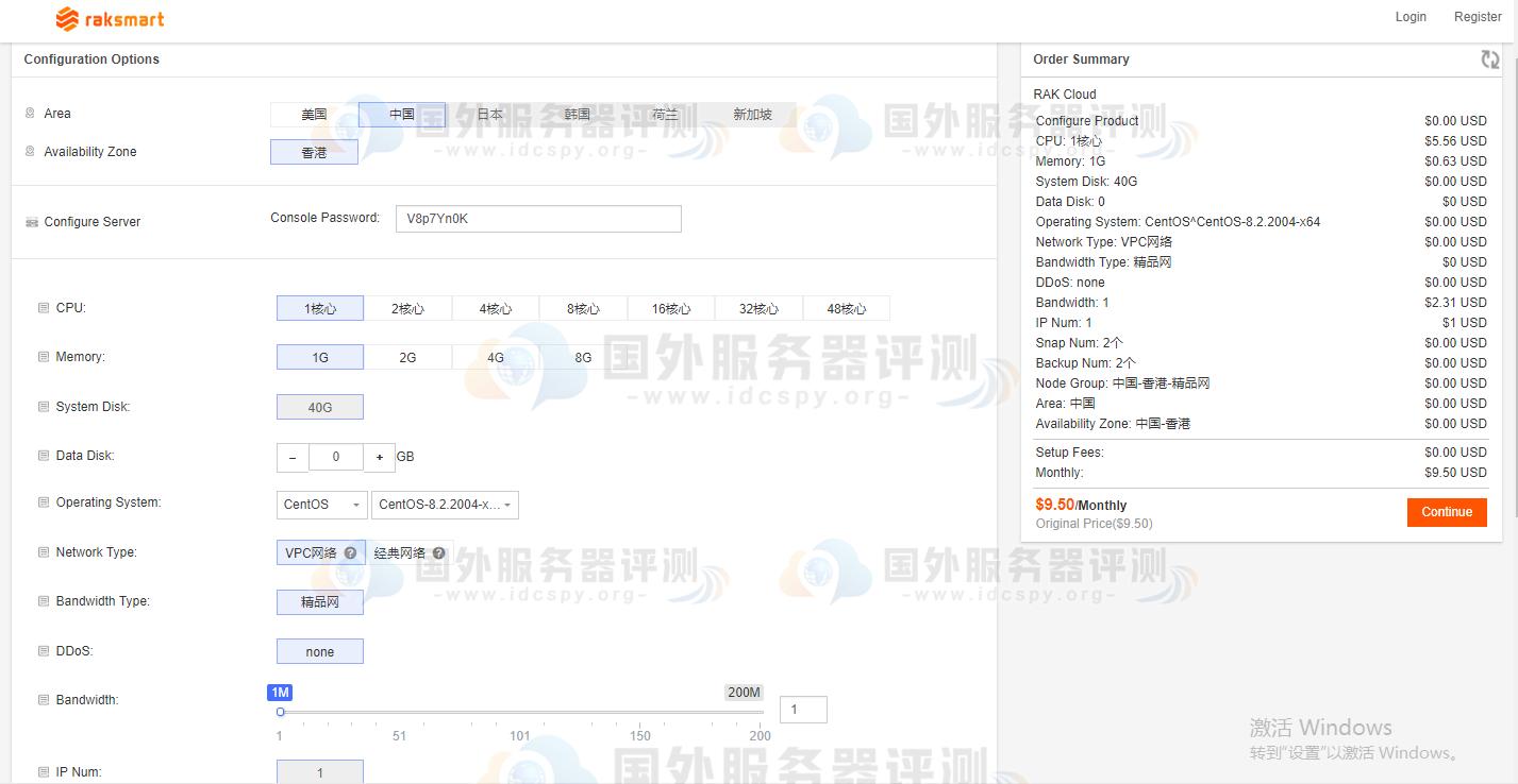 新品优惠上线:RAKsmart香港云服务器方案正式上线!!! (https://www.idcspy.org/) 优惠码 第1张